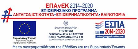 Η ιστοσελίδα των Ραδιοταξί Σερρών Α.Ε. έγινε με την συγχρηματοδότηση της Ελλάδας και της Ευρωπαϊκής Ένωσης